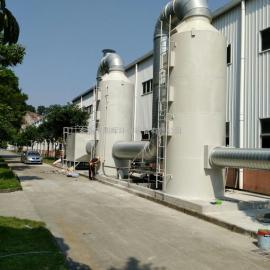 广州工业废气吸附器