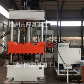 供应Y32-500T热锻液压机树脂井盖成型机