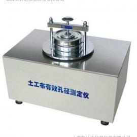 上海土工布有效孔径测定仪厂家