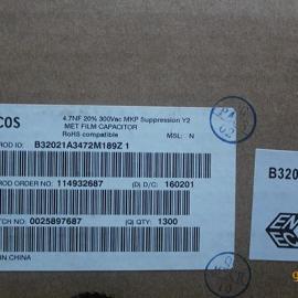 B32021A3472M薄膜电容器EPCOS