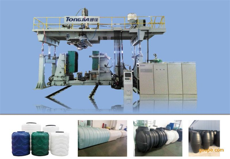 化粪池吹塑机价格化粪池设备厂家1.5立方吹塑化粪池设备