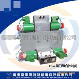 HGZ-25-4.0阀门组合控制阀