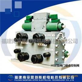HGZ-32/40阀门组合控制阀