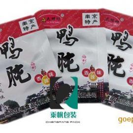 郑州食品铝箔袋放心省心的厂家