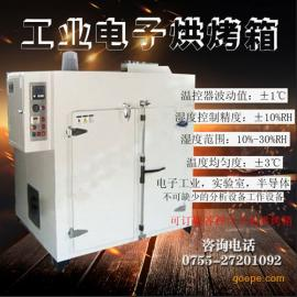 元器件烘干烤箱鸿奕设备电子元件胶水烘烤箱