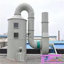 灵武市废气处理设备,华泰模具,废气处理设备生产厂家