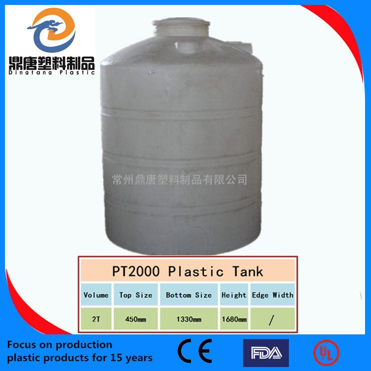 食品级包装桶/塑料桶容器/耐酸碱储罐