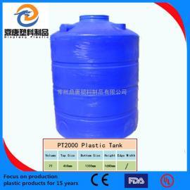 废水储罐 废液储罐 污水储罐 化工废水储罐