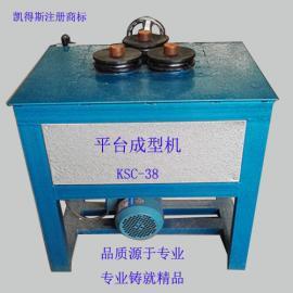佛山平台成型机 角度弯管机 电动平台弯管机 厂家直销