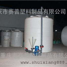 长寿15吨引气剂循环设备PE储罐 复配储罐厂家直销