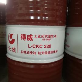 商丘:得威L-CKC320#工业齿轮油用途