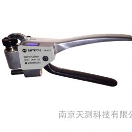 MW-20系列铝合金韦氏硬度计