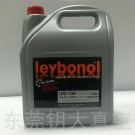 LVO130莱宝真空泵油真空泵专用油5L20L装