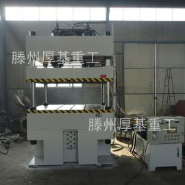 厚基Y32-315T液压机SMC玻璃钢模压机树脂井盖成型机