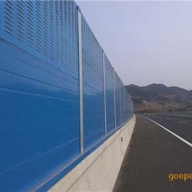 小区隔音板墙学校声屏障高速公路铁路声屏障隔音板厂家