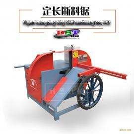 自动断料机圆木/方木截断锯自动感应断木锯