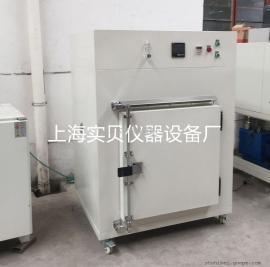 600度耐高温不锈钢HD-200B高温烘箱干燥箱