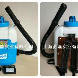 背负式超微粒喷雾器 锂电池充电式喷雾器ULV4.5