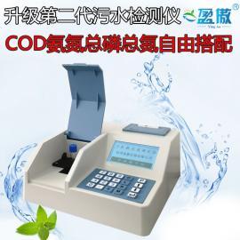 多参数水质分析仪 污水COD氨氮总磷总氮测定仪 快速检测