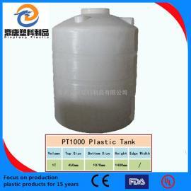 耐腐化储罐 浓胃液储罐 大关键词水桶 1T贮存罐