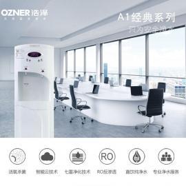 商用净水器浩泽JZY-A1XB-A