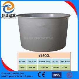 塑料圆桶1500L 酿酒 发酵桶 PE圆形塑料桶