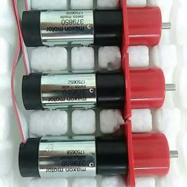 全球年中购物节618促销瑞士Maxon motor高精度电机/现货销售