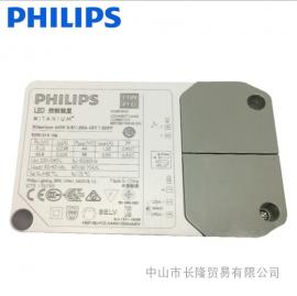 Philips/飞利浦 44W 230V 质保5年低频闪