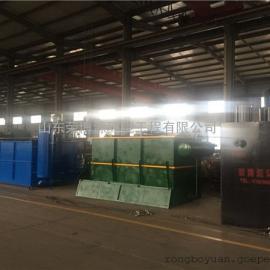 含油污水处理设备--平流式溶气气浮机 山东荣博源环境工程