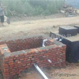 山东荣博源环境工程 RBA 冶金污水处理设备价格 专业高效
