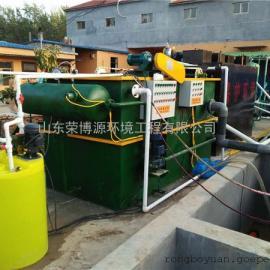 居住小区废水处理设备山东荣博源 别墅小区污水处理设备