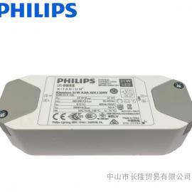 8W 0.2A 室内 LED驱动电源