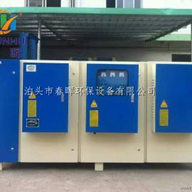 农业专用塑料薄膜生产废气处理5000风量光氧净化器运行原理
