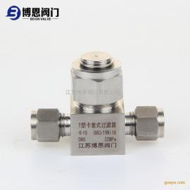 不锈钢高压气体过滤器T型卡套过滤器高压高精度过滤器厂家