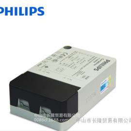30W 0.7A 室内LED驱动电源 飞利浦