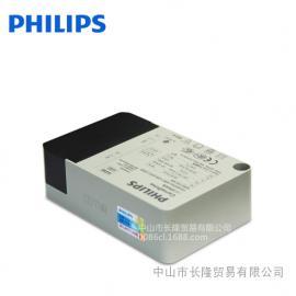 44W 1.05A 室内LED驱动电源