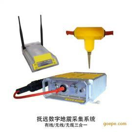 地震仪 探矿仪 监测仪