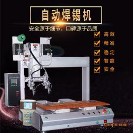 水晶振荡器全自动焊锡机 电子振荡器焊锡机磁头焊接