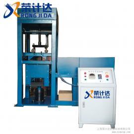 上海道路材料振动压实成型机厂家