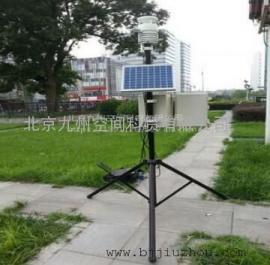 便携式超声波一体式气象站