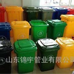 内蒙塑料垃圾桶厂家