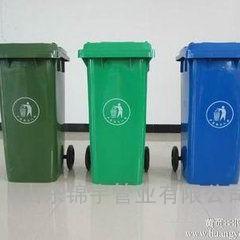 亳州塑料垃圾桶厂家