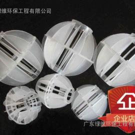 惠州环保填料白色塑料除尘多面空心球简介产品特性以及性能