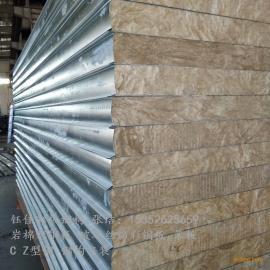 15公分彩钢板 15公分岩棉彩钢板 15公分夹芯板