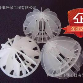 惠州环保填料多面空心球填料废气处理工程填料