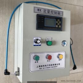 实验室液体定量调节流量装置