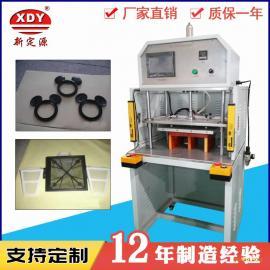 厂家直销塑料焊接机手机外壳螺母埋?#19981;?#28909;压成型机中型热熔机