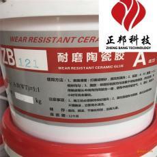 刚玉质抗磨陶瓷胶 高强度耐高温陶瓷胶