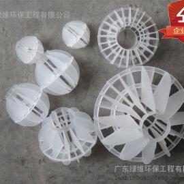 惠州环保填料环保型填料多面空心球 过滤填料空心球