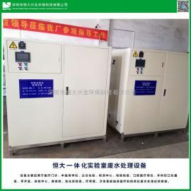 畜牧局检查实验室设备污水处理设备